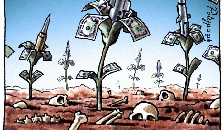 money military tree
